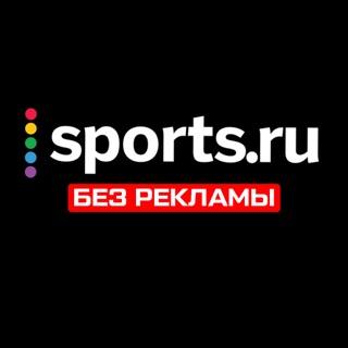 спорт ru