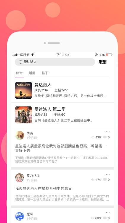 人人美剧-美剧韩剧日剧动漫交流社区