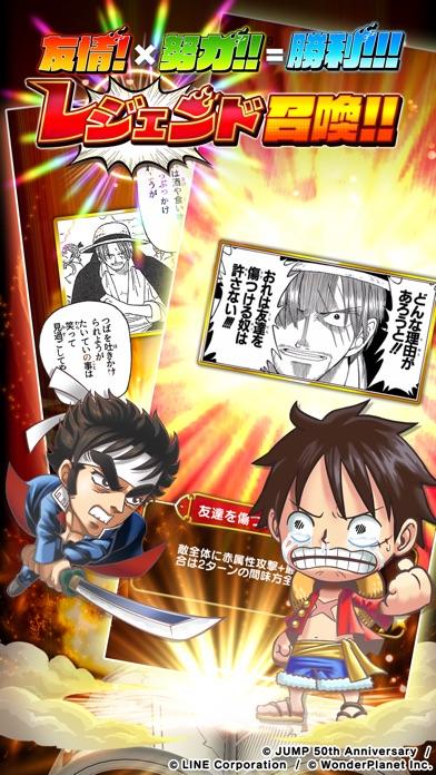 ジャンプチ ヒーローズ screenshot1