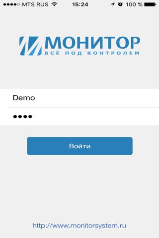 Монитор - náhled