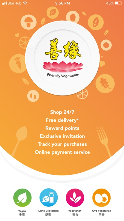 FVFS-Friendly Vegetarian 善缘素食