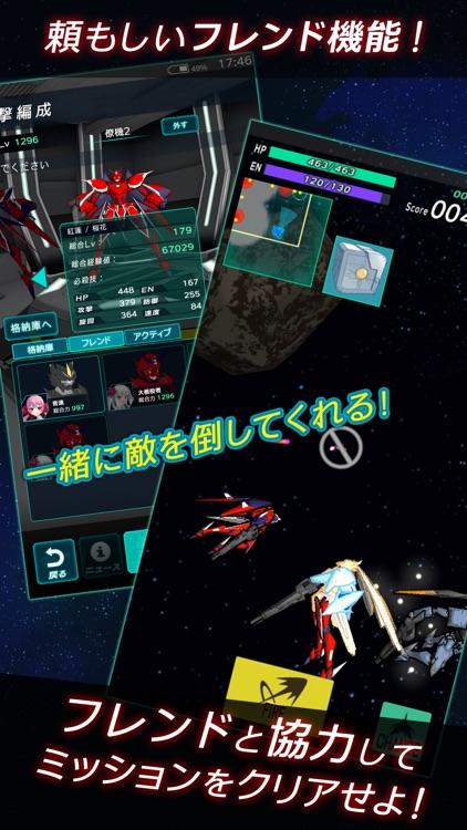 紅蓮 screenshot-1