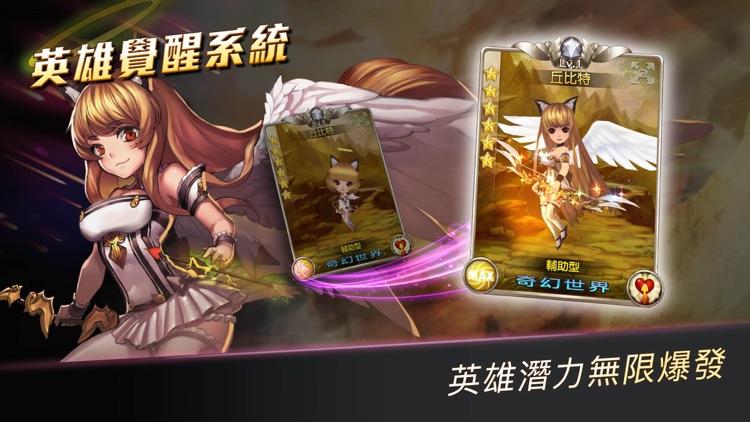 《新盜夢英雄》國際版 screenshot-5