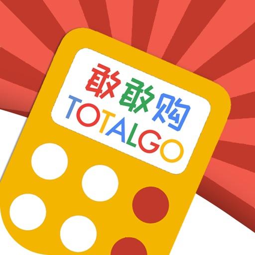 Totalgo Merchant - Shop Smart