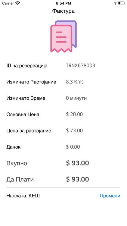 TaxiHub Community screenshot-4