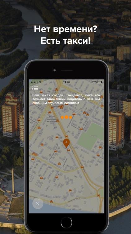 APARU - лучше, чем такси screenshot-6