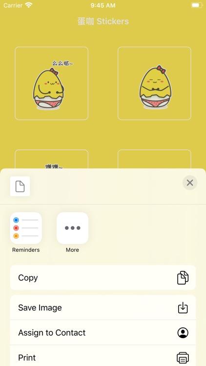 蛋咖Stickers