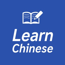 Learn Chinese - HSK