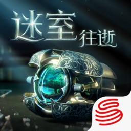 迷室:往逝-The Room: Old Sins官方中文版