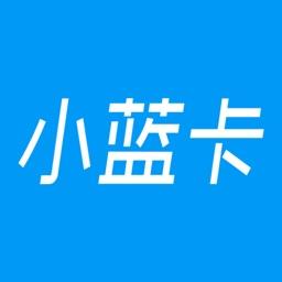 小蓝卡-购物领券省钱app