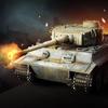 装甲围城:我的坦克我的团