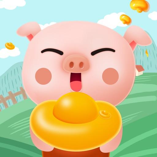 全民养猪场-阳光养猪场赚金币