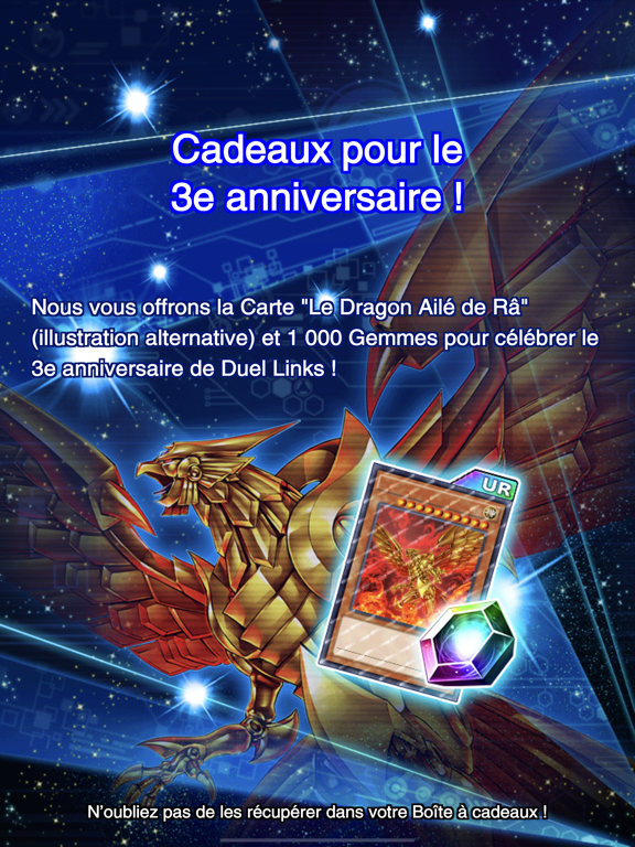 Screenshot #4 pour Yu-Gi-Oh! Duel Links
