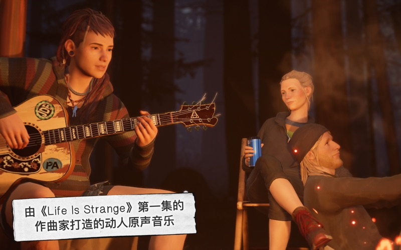 Life is Strange 2 for Mac