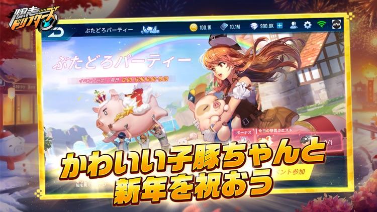 爆走ドリフターズ screenshot-3