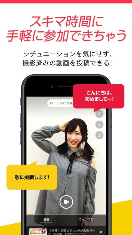 mysta(マイスタ) screenshot-3