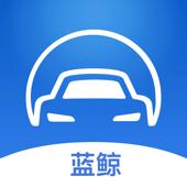 蓝鲸-一站式租车移动工作台