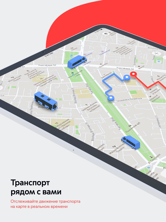 Screenshot #4 pour Carte Mosgorpass Moscou