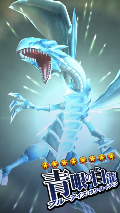 遊戯王 デュエルリンクス screenshot1
