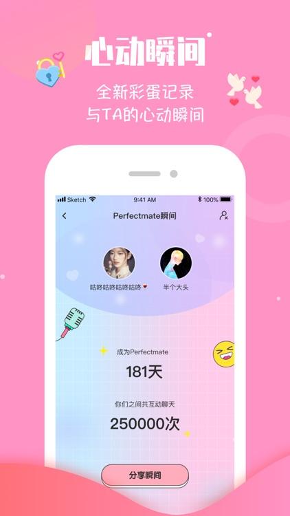 语爱声控_海豚语音-好玩的声音都在这里 by wei jian pan