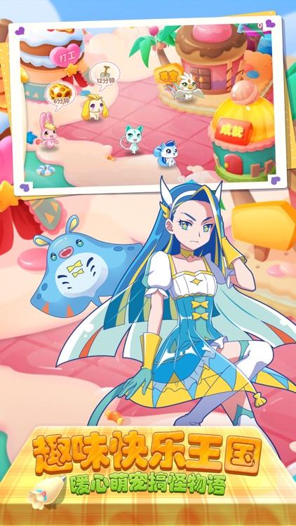 巴啦啦魔法蛋糕2—公主做蛋糕游戏 screenshot-4