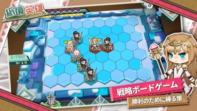 紙境英雄 screenshot1