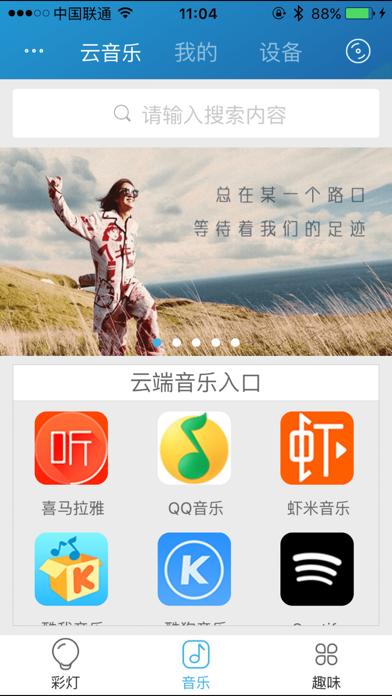 Ilight Pro App Price Drops