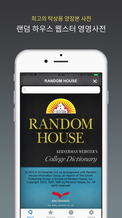 Random House College DIC screenshot-0