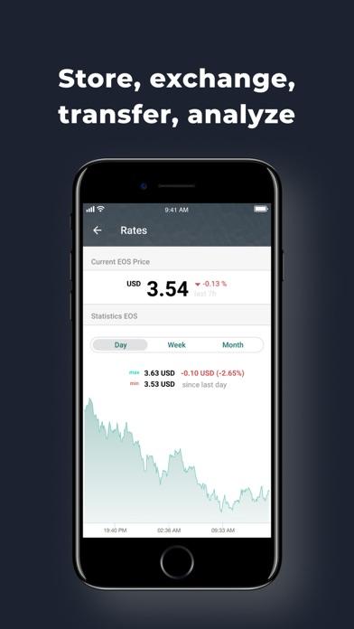 EOS(イオス)仮想通貨ウォレット: Freewalletのスクリーンショット2