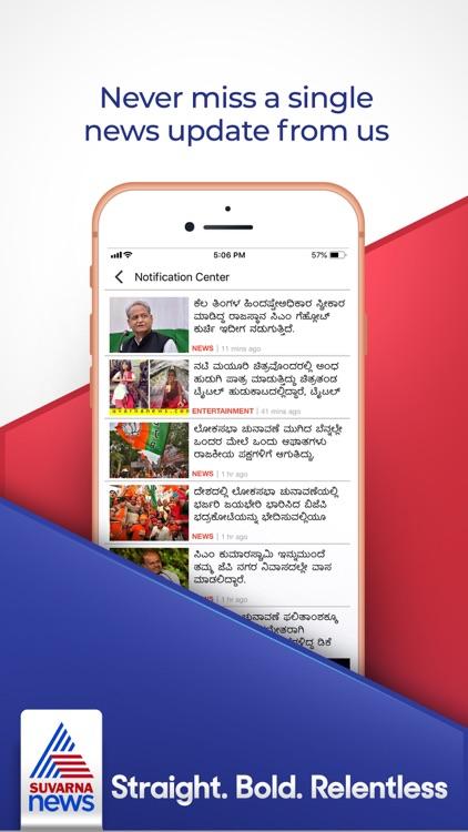 Suvarna News screenshot-5