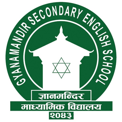 Gyanamandir Secondary English