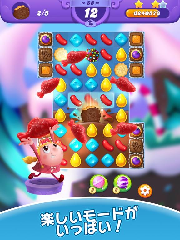 キャンディークラッシュフレンズのおすすめ画像1