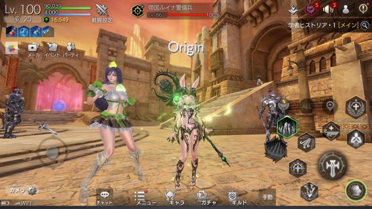 TERA ORIGIN(テラオリジン) screenshot-9