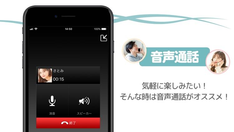 ビデオ通話-大人時間ライブチャット