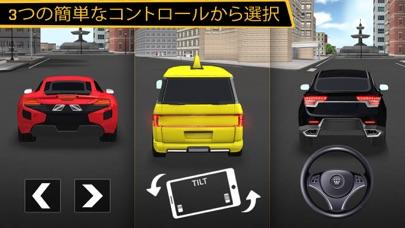 シティタクシードライバーシミュレーター 3Dのおすすめ画像7