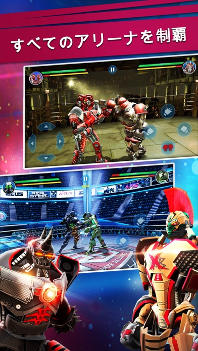 Screenshot for Real Steel in Japan App Store