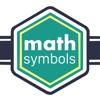 Math Symbols - iPhoneアプリ
