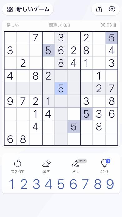 ナンプレ, Sudoku - 頭の体操のおすすめ画像2