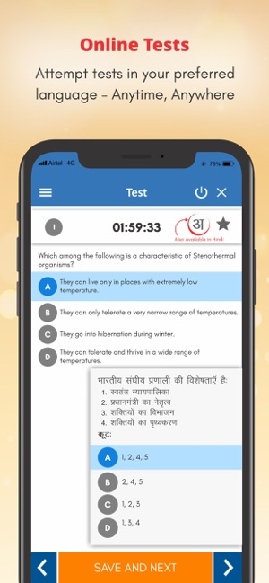 VISION IAS on the App Store