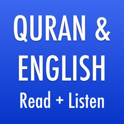 Quran & English Audio