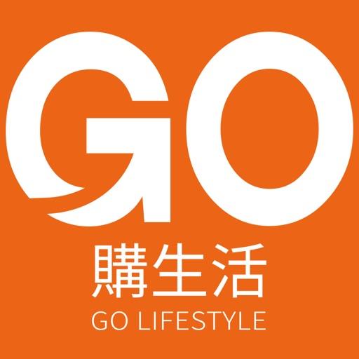 Go購生活:優質生活商品嚴選