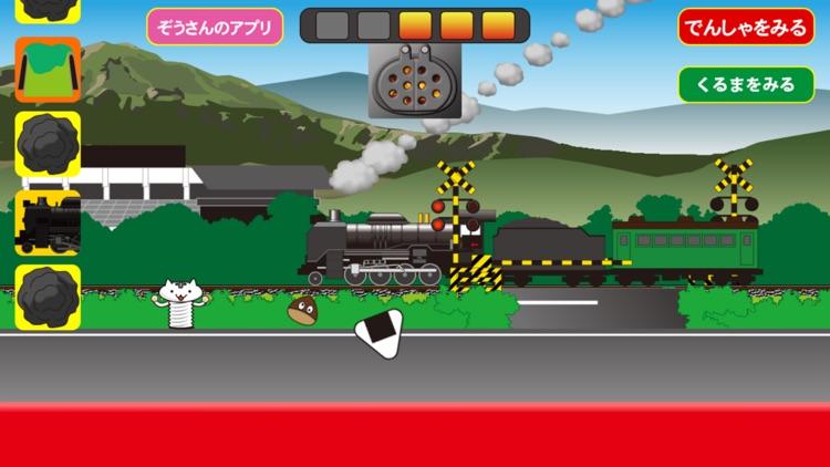 steam locomotive choo-choo
