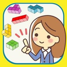 Activities of Brain Training - Block Puzzle