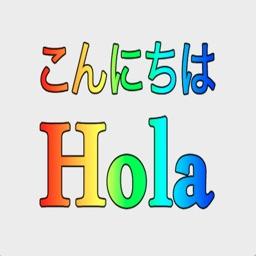 Japanese Spanish