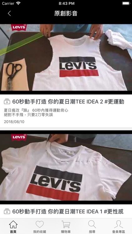 LEVI'S 官方行動商城 screenshot-3