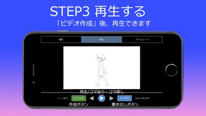 アニメPreviewerのおすすめ画像6