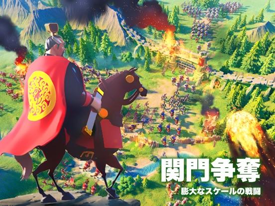 Rise of Kingdoms ―万国覚醒―のおすすめ画像5