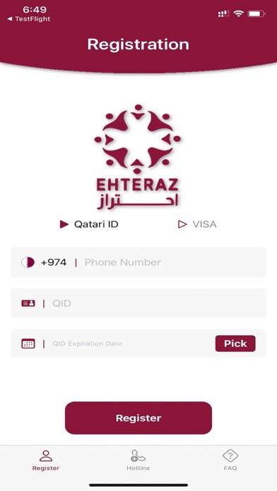 EHTERAZのおすすめ画像2