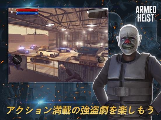 アームドヘイスト:TPS戦闘オンラインゲームのおすすめ画像1