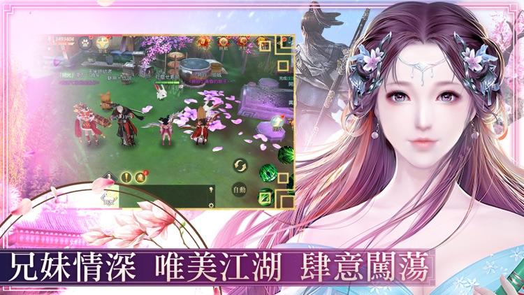 築夢九州 screenshot-1
